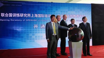 Vereinte-Nationen-starten-mit-Hasso-Plattner-Institut-in-China-neue-Online-Bildungsplattform